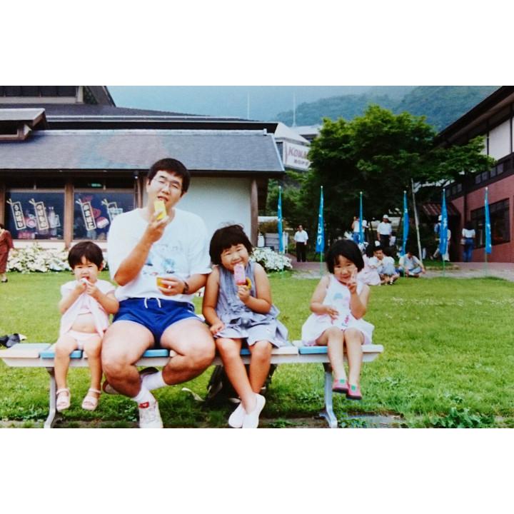 幼少期の先輩花嫁と姉妹、父