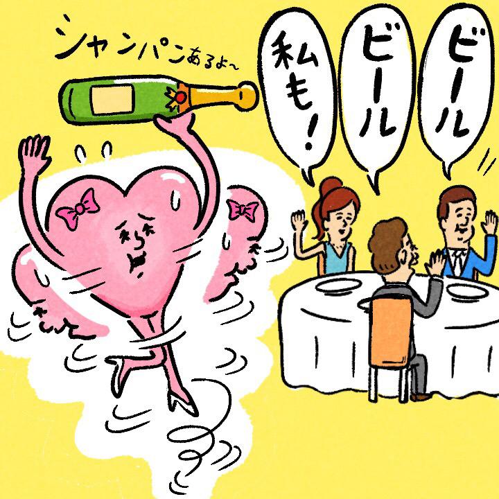 ゲストがビールばかり頼んでいて、花嫁がこだわったシャンパンを頼んでくれない状況を示したイラスト