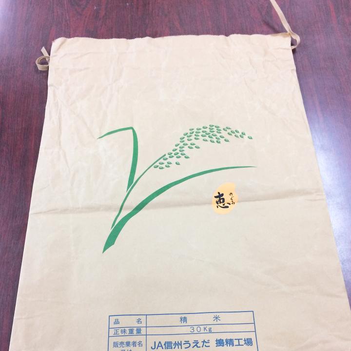 リサイクルの米袋