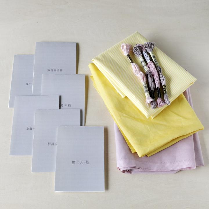 シンプルな席札、好みの薄手布、刺しゅう糸