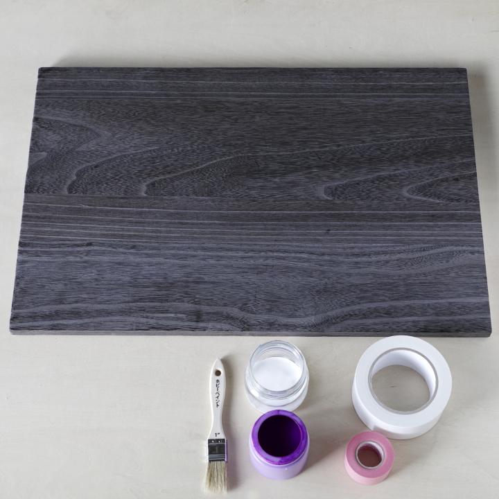 好みのサイズの木のボード、布タイプのガムテープ、マスキングテープ、好みの色のアクリル絵の具、はけ