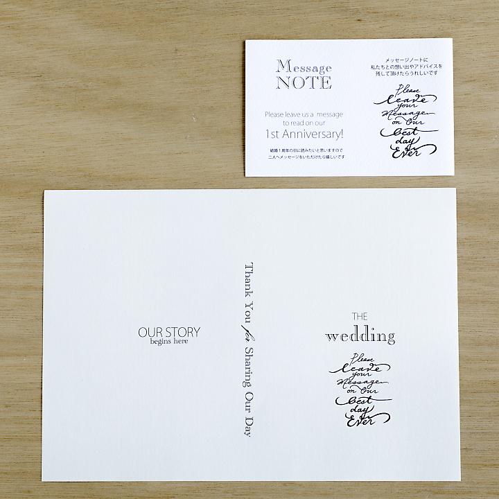 印刷したノートカバーとHow toカード
