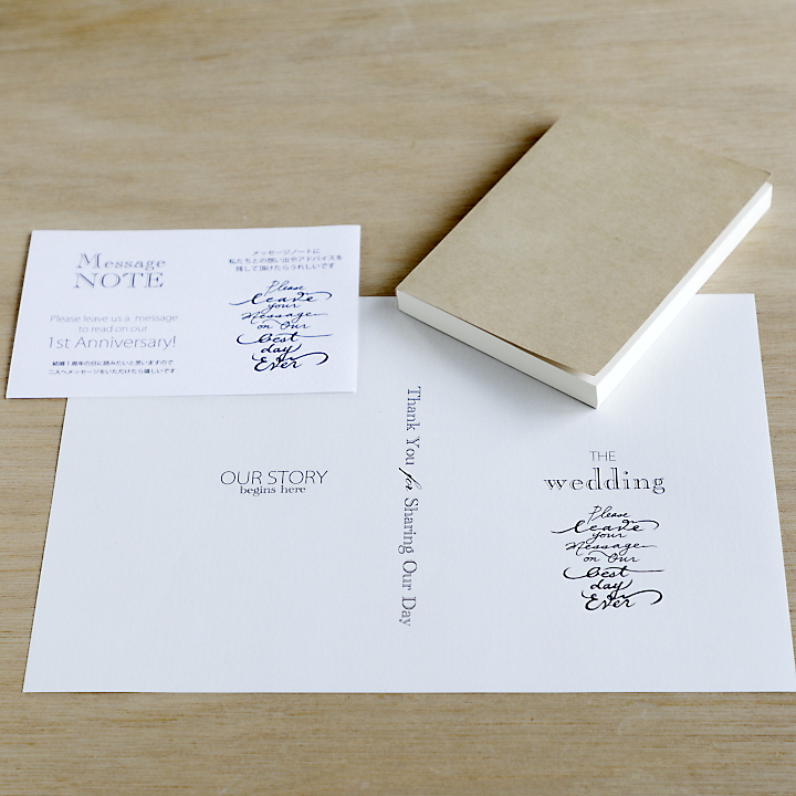 カバーデザインを印刷するA4コピー用紙、文庫本サイズの無地ノート、How toカードを印刷するハガキサイズの紙