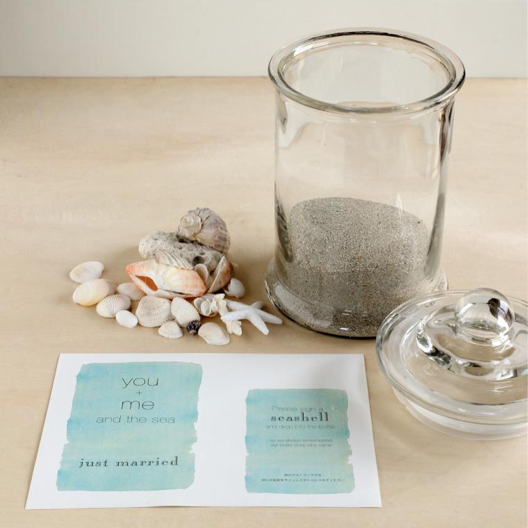 ガラス瓶、貝殻、砂 、ヒトデ&サンゴ、A4用紙