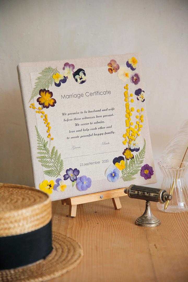 【ダウンロード可能♪】押し花の結婚証明書