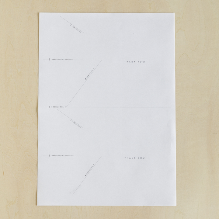 デザインを印刷したA4用紙