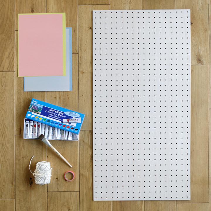 有孔ボード、色画用紙、アクリル絵の具、マスキングテープ、毛糸