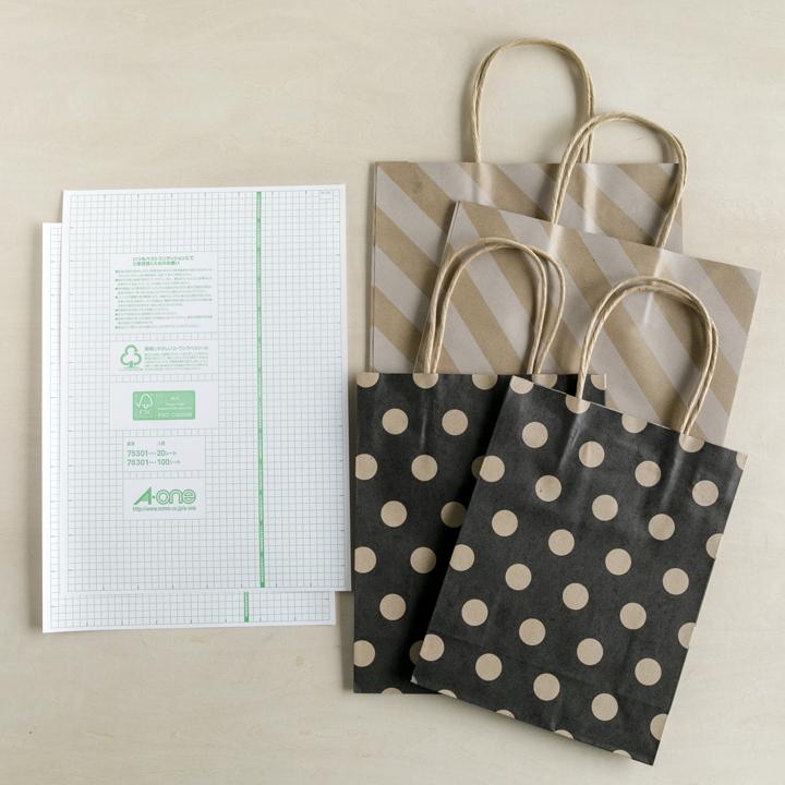 ギフトを入れる紙袋、A4サイズの無地ラベルシール