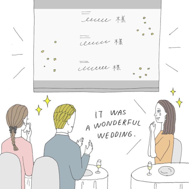 結婚式の感動演出ランキング第5位 エンディングムービー