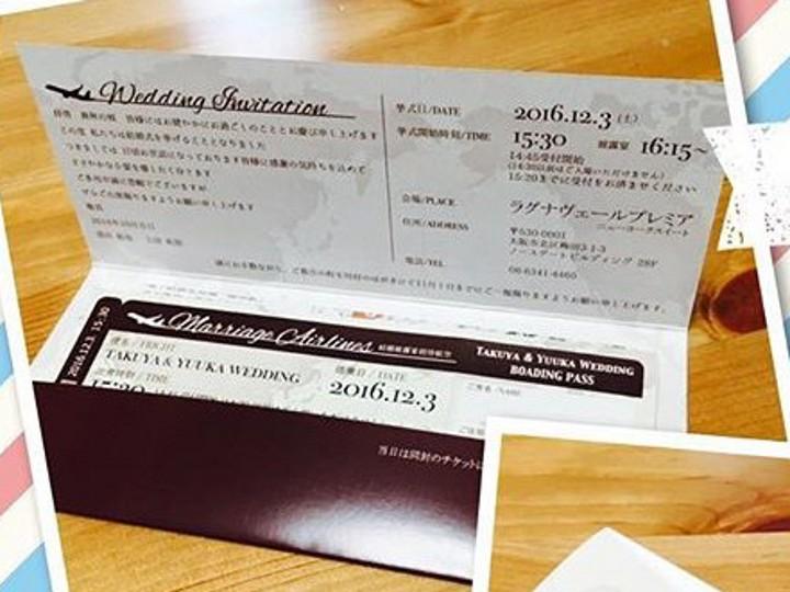 飛行機チケット形招待状