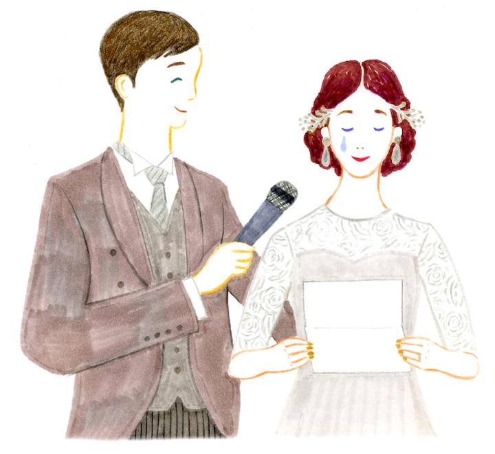 涙を流して、花嫁の手紙を読む新婦と横に新郎のイラスト