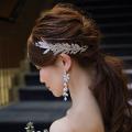 花嫁顔写真入ります