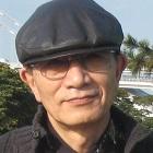 監修者の顔写真