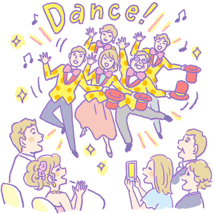 楽しい!華やか!「ダンス」の余興