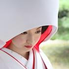 白無垢の花嫁さん