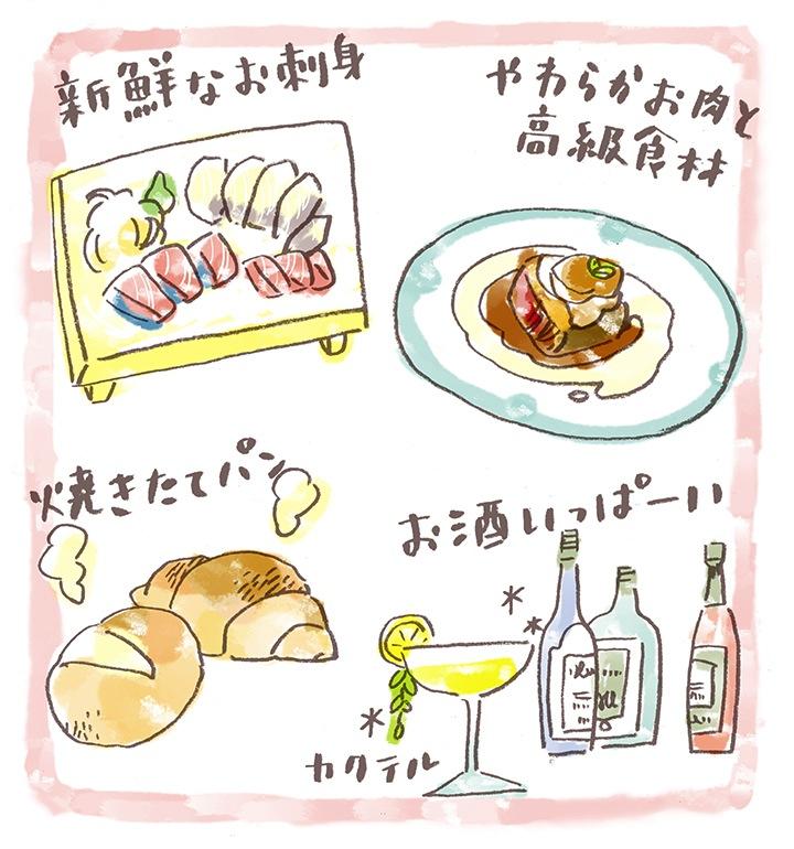 うれしい料理