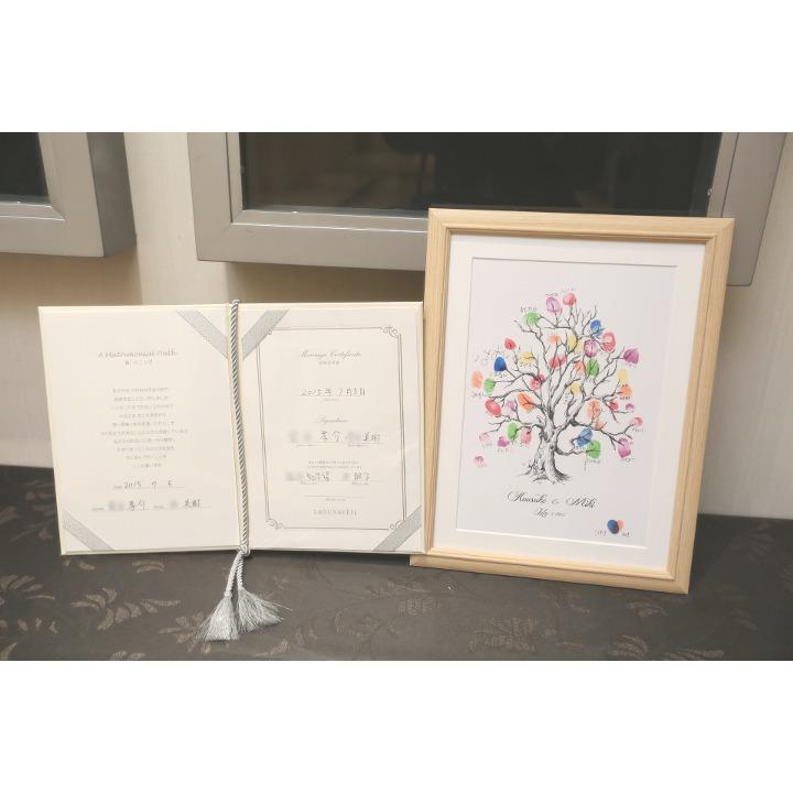結婚証明書とウエディングツリー