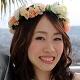 花嫁の笑顔