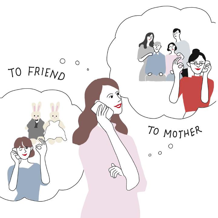 手作りを友人に、親族への連絡を母親に頼んでいる女性