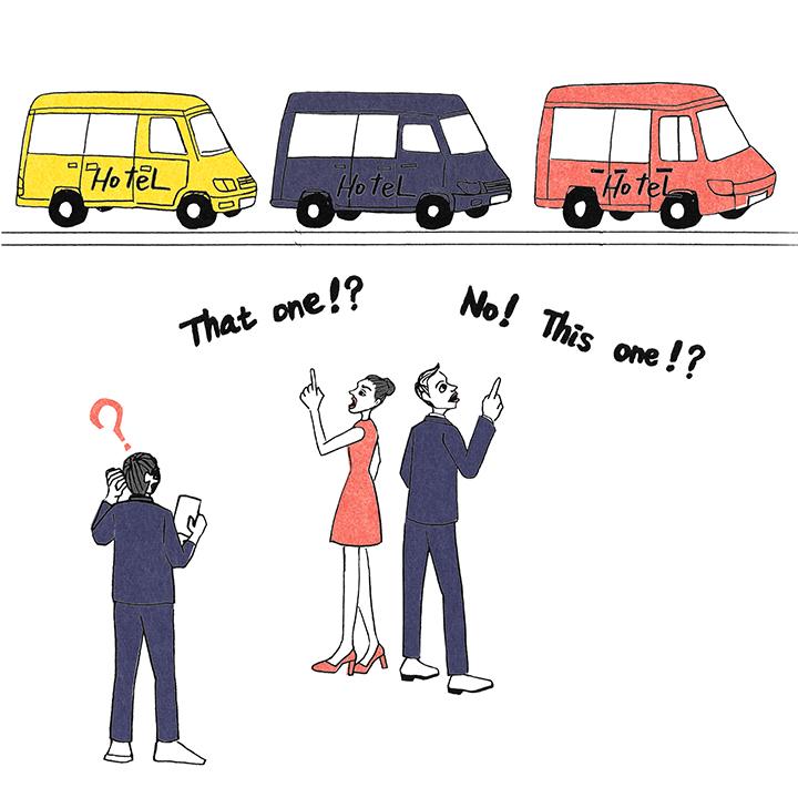 送迎バスはどこですかー!?