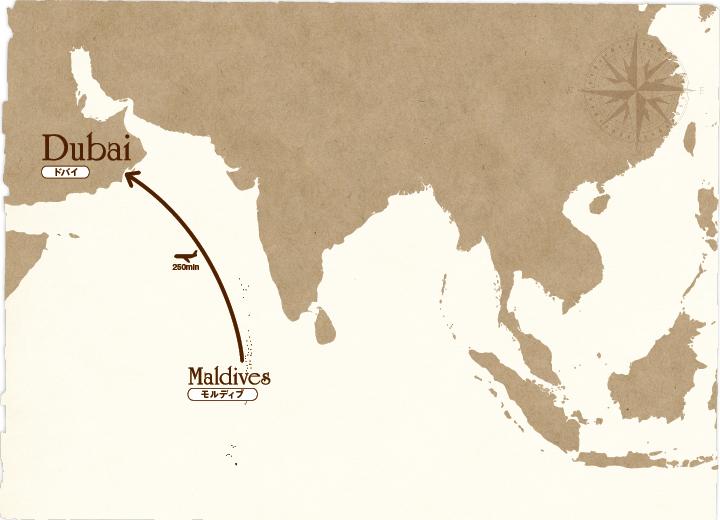 モルディブ~ドバイのマップ
