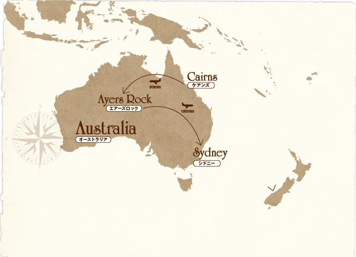 ケアンズ~エアーズロック~シドニーのマップ