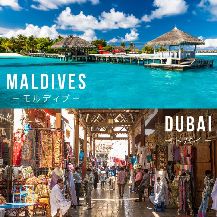 モルディブからドバイへ