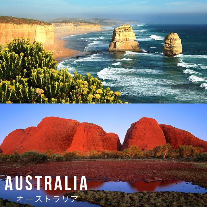 ケアンズからエアーズロック、そしてシドニーへ