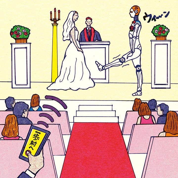 キスをする前に、まずは一歩花嫁に近づこう